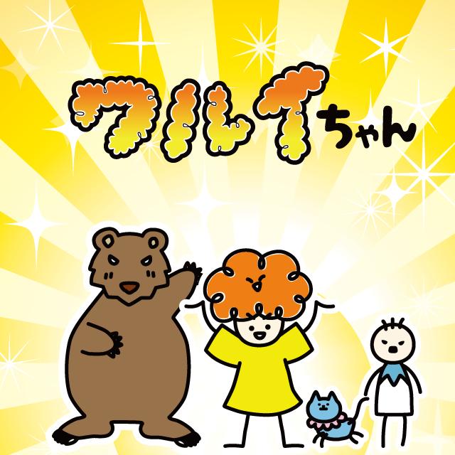 mobile_warui_gold